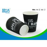 China 8oz Corrugated Hot Drink Paper Cups Heat Resistant With Food grade Materials wholesale