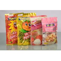 China Snack Food 250g Laminated Foil Plastic Packaging Small Zip-lock Bags on sale