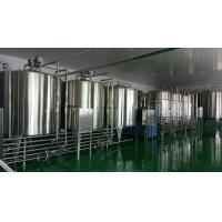 China CE ISO Carbonated Soft Drink Manufacturing Equipment Touch Screen 5000 L/H wholesale