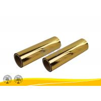 China Gold Thermal Metallic Polyester Film , Reflective Mylar Film 3000Mm Length wholesale
