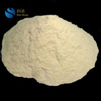 China oil drilling Xanthan Gum industrial grade on sale