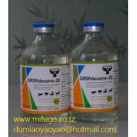 China MIFUGO Horse antibiotics 50ml 100ml 0.2% Dexamethasone injection on sale