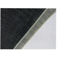 China Self Edge Natural Denim Fabric , Pants Purple Denim Fabric Textiles Material wholesale