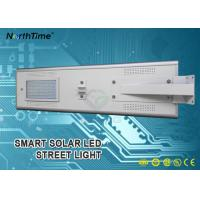China 60W Solar Powered Infrared Motion Sensor Street Lights With Solar Panel 70W wholesale