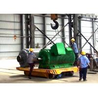 China Low voltage electric rail transfer carriage for large steel structure wholesale