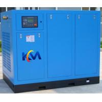 Buy cheap Industrial Rotary Screw Air Compressor ISO9001 Certification 1440*900*1130MM from wholesalers