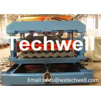 China Chain Drive Roof Tile Making Machine With Touch Screen PLC Frequency Control System on sale