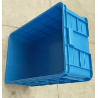 China Plastic Fish Boxes/Recycle Case/plastic product wholesale