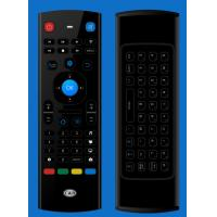 Buy cheap Long Distance 2.4 G RF Remote Control ABS Material Body Customized Key Code from wholesalers