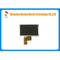 China 5-inch TFT LCD Module with 800 (RGB) x 480 Pixels Resolution and 500 cd/m2 brightness for DVR wholesale