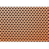 China Colourful Aluminum And Iron Perforated Sheet Metal Powder Coated Surface wholesale