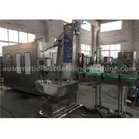 Quality 6.57KW Power Carbonated Drink Filling Machine PE Srew Cap For Gas Contained Beverage for sale
