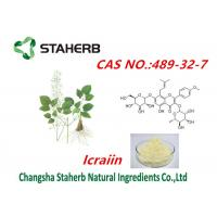China Male Enhancement Epimedium extract powder 98% icariin yellow brown cas no.489-32-7 wholesale
