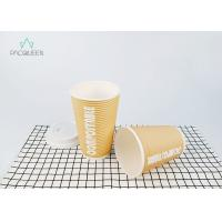 China Disposable Compostable Brown Kraft Ripple Paper Cup For Hot Beverage wholesale