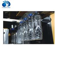 Buy cheap 2 Liter Mineral Water Blow Molding Machine from wholesalers