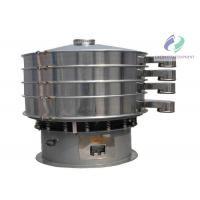 China Fine Powder Circular Vibrating Screen Machine Stainless Steel Material wholesale