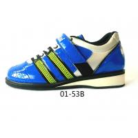 China High quality weightlifting shoes wholesale