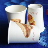 Quality Printed Paper Cup for Coffee for sale