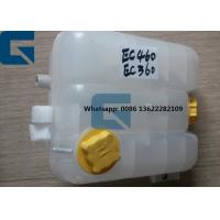 China Clear Volvo Digger Parts Water Expansion Tank For EC360 EC460 7336823 wholesale
