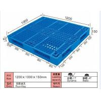 Popular selling cheap plastic pallets from China with top quality Manufactures
