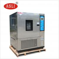 China Temperature Humidity Climate Test Chamber For Environmental Stability Testing wholesale