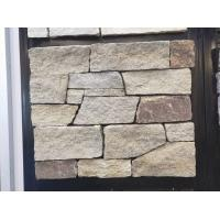 China Yellow Granite Stone Veneer with Steel Wire Back,Yellow Stone Wall Cladding wholesale