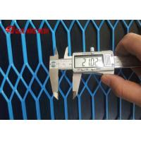China Expanded Metal Wire Mesh Screen / Plastic Coated Aluminium Mesh For Decoration wholesale