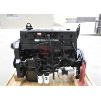 China M11 C300 Full Engine Assembly Diesel Engine Parts For Construction Machinery wholesale
