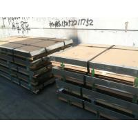 China 2mm Thick 316 Stainless Steel Sheet Cold Drawn 316l Stainless Steel Panels wholesale