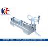 China good performance plastic bag juice filling sealing machine full automatic liquid water filing plant wholesale