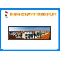 Buy cheap Wide Stretched TFT LCD Display 24 Inch 3000 Contrast Ratioshelf Edge Application from wholesalers