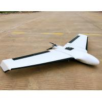 Quality High Accurate Mapping Fixed Wing Drone Easy to Control (RTK Version);Intelligent for sale
