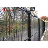 China Powder Coated Wire Mesh Fence Panels Security Welded 358 Prison Mesh Fencing wholesale