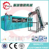 China good quality Fully automatic pet mineral water small plastic bottle making machine price / bottle blowing wholesale