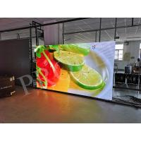 Buy cheap Ultra HD 4K Resolution LED Video Wall SMD1515 P1.875 Small Pixel Pitch LED from wholesalers