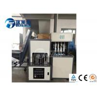 China 16 KW PET Bottle Blowing Machine , Drinking Water Bottle Making Machine wholesale