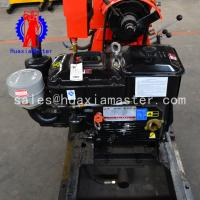 Quality Professional ISO Approved Strong HZ-130YY drilling rig/ New Condition and Water for sale