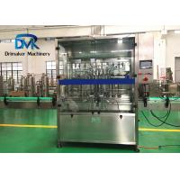 China Full Automatic Liquid Bottle Packing Machine Compact Structure 220/380v wholesale