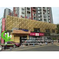 China 3D Perforated Cladding Custom Size Aluminum Sheet   Curtain Wall Outside Use Hollow Design wholesale