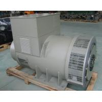 China FARADAY High Quality 5-3000KW STC series three phase alternator wholesale