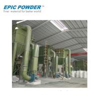 China Remote Computer Control Powder Grinding Mill Lower Energy Consumption wholesale