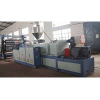 China Advanced Technology Plastic Sheet Extrusion Line , PP Single Screw Extruder Machine on sale