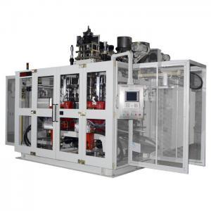 China PP/PE/PVC Blow Molding Machine (KB20TD) on sale