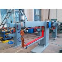 China Automatic Resistance Welding Machine Circular Seam with 1500mm Arm Length wholesale