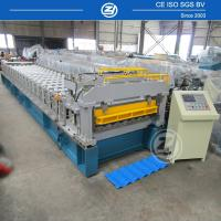 China 1200mm Aluminium width Metrocopo Roll Forming Machine With lifetime service wholesale