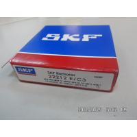 China BEST quality 22212E /C3 roller bearing ,best bearing for machine wholesale