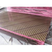 China Brown Marine FFP Board , Fireproof Formwork Plywood with Mr / WBP / Melamine Glue 1250x2500 wholesale
