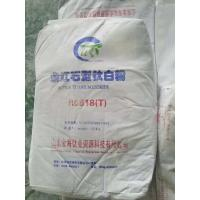Buy cheap Chemical Raw Material R6618 Titanium Dioxide TIO2 For Painting CAS 13463 67 7 from wholesalers
