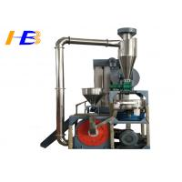 China Performance 500-800kg / H PVC Pulverizer Equipment Hard PVC With Caco3 30% wholesale