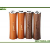 China 18650 Battery Wood Power Bank Solid Stick Tube Shape 2500mAh With Lasering Logo wholesale
